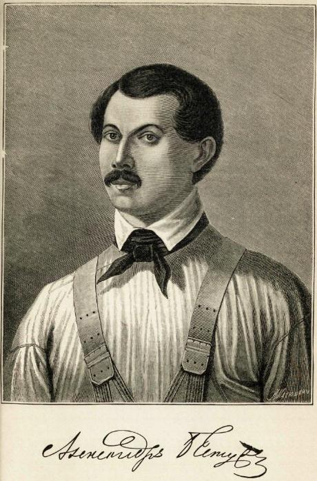Бестужев Александр Александрович (Марлинский, гравюра Лаврентия Серякова, 1889 г.