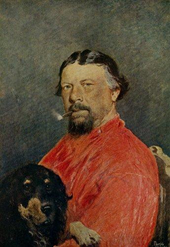 Терпигорев Сергей Николаевич, 1895 г.